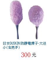 描述: http://tw.ptnr.yimg.com/no/gd/img?gdid=3878879&fc=blue&s=70&vec=1