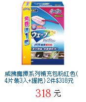 描述: http://tw.ptnr.yimg.com/no/gd/img?gdid=3985082&fc=blue&s=70&vec=1