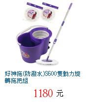 描述: http://tw.ptnr.yimg.com/no/gd/img?gdid=2534671&fc=blue&s=70&vec=1