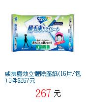 描述: http://tw.ptnr.yimg.com/no/gd/img?gdid=3293299&fc=blue&s=70&vec=1