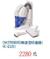 描述: http://tw.ptnr.yimg.com/no/gd/img?gdid=2795670&fc=blue&s=70&vec=1