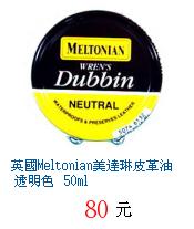 描述: http://tw.ptnr.yimg.com/no/gd/img?gdid=2113202&fc=blue&s=70&vec=1