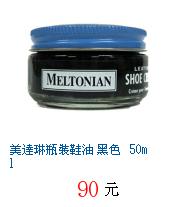 描述: http://tw.ptnr.yimg.com/no/gd/img?gdid=2092703&fc=blue&s=70&vec=1