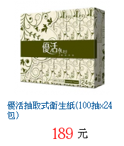 描述: http://tw.ptnr.yimg.com/no/gd/img?gdid=4024666&fc=blue&s=70&vec=1