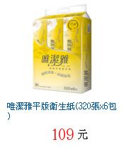 描述: http://tw.ptnr.yimg.com/no/gd/img?gdid=4024618&fc=blue&s=70&vec=1