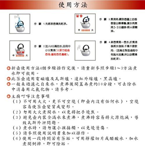 描述: http://buy.yahoo.com.tw/res/gdsale/st_pic/2308/st-2308327-4.jpg?u=20100812173036