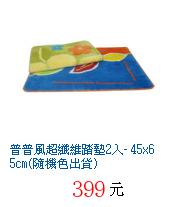 描述: http://tw.ptnr.yimg.com/no/gd/img?gdid=3991149&fc=blue&s=70&vec=1