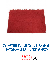 描述: http://tw.ptnr.yimg.com/no/gd/img?gdid=3974592&fc=blue&s=70&vec=1