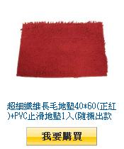 描述: http://tw.ptnr.yimg.com/no/gd/img?gdid=3974592&fc=blue&s=110&vec=1