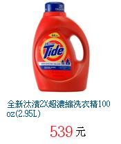 描述: http://tw.ptnr.yimg.com/no/gd/img?gdid=1039209&fc=blue&s=70&vec=1
