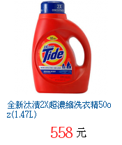 描述: http://tw.ptnr.yimg.com/no/gd/img?gdid=4153873&fc=blue&s=70&vec=1