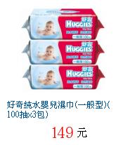 描述: http://tw.ptnr.yimg.com/no/gd/img?gdid=2111244&fc=blue&s=70&vec=1