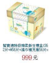 描述: http://tw.ptnr.yimg.com/no/gd/img?gdid=4175246&fc=blue&s=70&vec=1