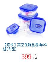 描述: http://tw.ptnr.yimg.com/no/gd/img?gdid=4069912&fc=blue&s=70&vec=1
