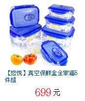 描述: http://tw.ptnr.yimg.com/no/gd/img?gdid=4069909&fc=blue&s=70&vec=1