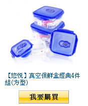 描述: http://tw.ptnr.yimg.com/no/gd/img?gdid=4069912&fc=blue&s=110&vec=1