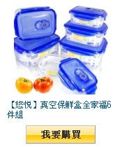 描述: http://tw.ptnr.yimg.com/no/gd/img?gdid=4069909&fc=blue&s=110&vec=1