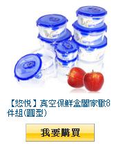 描述: http://tw.ptnr.yimg.com/no/gd/img?gdid=4069910&fc=blue&s=110&vec=1