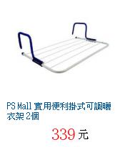 描述: http://tw.ptnr.yimg.com/no/gd/img?gdid=4208760&fc=blue&s=70&vec=1