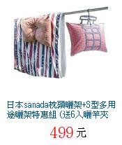 描述: http://tw.ptnr.yimg.com/no/gd/img?gdid=4193661&fc=blue&s=70&vec=1