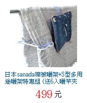 描述: http://tw.ptnr.yimg.com/no/gd/img?gdid=4193662&fc=blue&s=70&vec=1