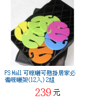 描述: http://tw.ptnr.yimg.com/no/gd/img?gdid=4164464&fc=blue&s=70&vec=1