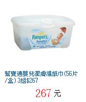 描述: http://tw.ptnr.yimg.com/no/gd/img?gdid=3485304&fc=blue&s=70&vec=1