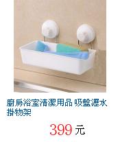 描述: http://tw.ptnr.yimg.com/no/gd/img?gdid=3421395&fc=blue&s=70&vec=1