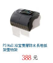 描述: http://tw.ptnr.yimg.com/no/gd/img?gdid=4270796&fc=blue&s=70&vec=1