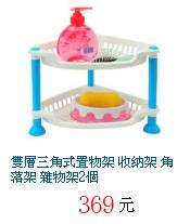 描述: http://tw.ptnr.yimg.com/no/gd/img?gdid=3829166&fc=blue&s=70&vec=1