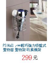 描述: http://tw.ptnr.yimg.com/no/gd/img?gdid=3304219&fc=blue&s=70&vec=1