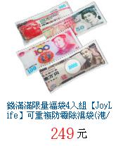 描述: http://tw.ptnr.yimg.com/no/gd/img?gdid=4143298&fc=blue&s=70&vec=1