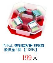 描述: http://tw.ptnr.yimg.com/no/gd/img?gdid=4257388&fc=blue&s=70&vec=1