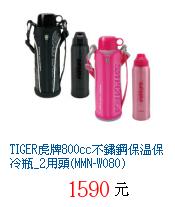 描述: http://tw.ptnr.yimg.com/no/gd/img?gdid=2459428&fc=blue&s=70&vec=1