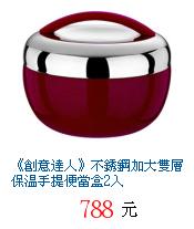 描述: http://tw.ptnr.yimg.com/no/gd/img?gdid=3248959&fc=blue&s=70&vec=1