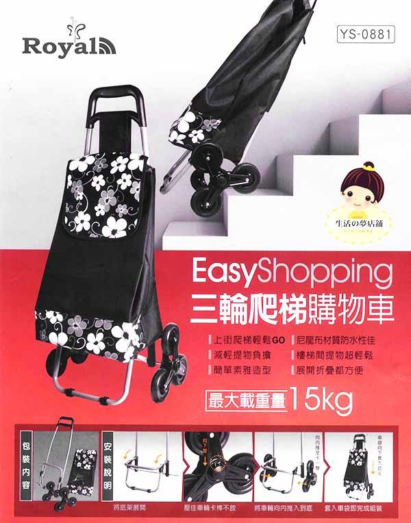 描述: http://buy.yahoo.com.tw/res/gdsale/st_pic/4506/st-4506627-3.jpg?u=20130529180841