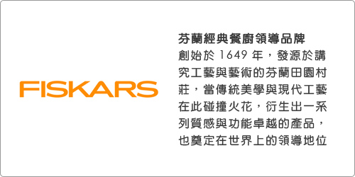 描述: http://buy.yahoo.com.tw/res/gdsale/st_pic/2929/st-2929399-2.jpg?u=20110722092600