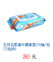 描述: http://tw.ptnr.yimg.com/no/gd/img?gdid=3304080&fc=blue&s=70&vec=1