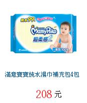 描述: http://tw.ptnr.yimg.com/no/gd/img?gdid=3351903&fc=blue&s=70&vec=1