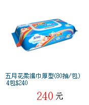描述: http://tw.ptnr.yimg.com/no/gd/img?gdid=3304107&fc=blue&s=70&vec=1