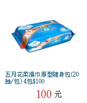 描述: http://tw.ptnr.yimg.com/no/gd/img?gdid=3304125&fc=blue&s=70&vec=1