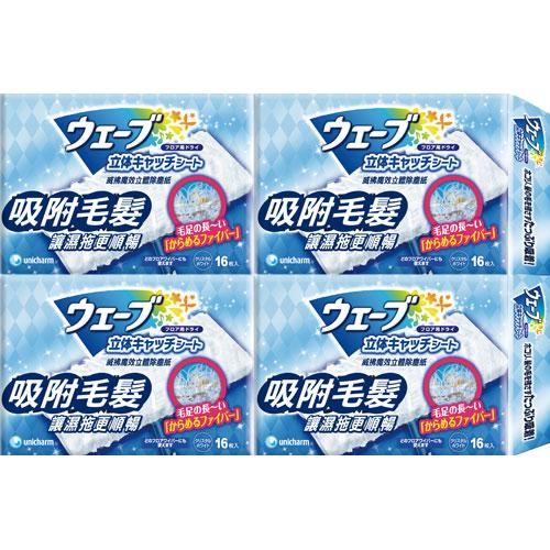 描述: http://buy.yahoo.com.tw/res/gdsale/st_pic/3972/st-3972596-1.jpg?u=20121203223853