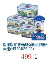 描述: http://tw.ptnr.yimg.com/no/gd/img?gdid=3470323&fc=blue&s=70&vec=1