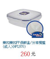 描述: http://tw.ptnr.yimg.com/no/gd/img?gdid=4622214&fc=blue&s=70&vec=1