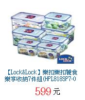 描述: http://tw.ptnr.yimg.com/no/gd/img?gdid=4559181&fc=blue&s=70&vec=1