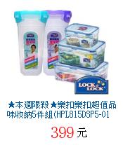 描述: http://tw.ptnr.yimg.com/no/gd/img?gdid=3525910&fc=blue&s=70&vec=1