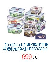描述: http://tw.ptnr.yimg.com/no/gd/img?gdid=4620443&fc=blue&s=70&vec=1