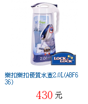 描述: http://tw.ptnr.yimg.com/no/gd/img?gdid=4507050&fc=blue&s=70&vec=1