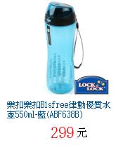 描述: http://tw.ptnr.yimg.com/no/gd/img?gdid=4200427&fc=blue&s=70&vec=1