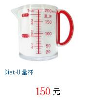 描述: http://tw.ptnr.yimg.com/no/gd/img?gdid=1960211&fc=blue&s=70&vec=1